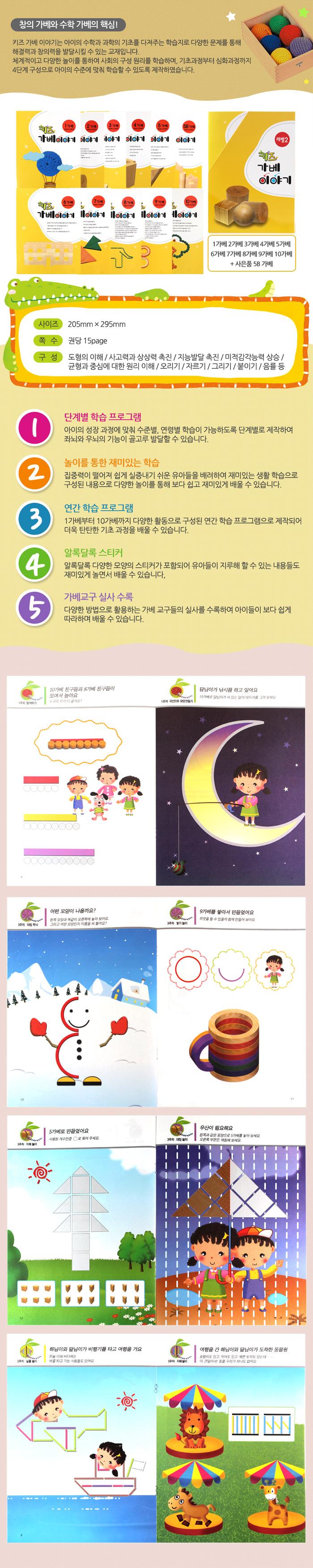 kidsvision_26_1.jpg