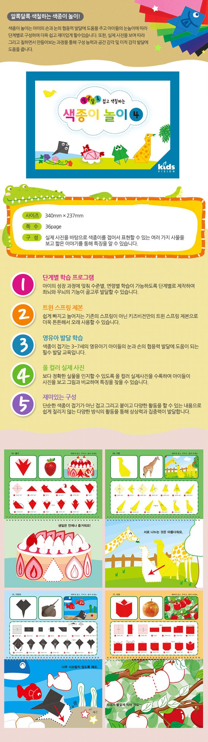 kidsvision_36_1.jpg